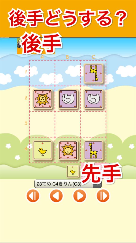 f:id:yumeoki:20170429144341p:image