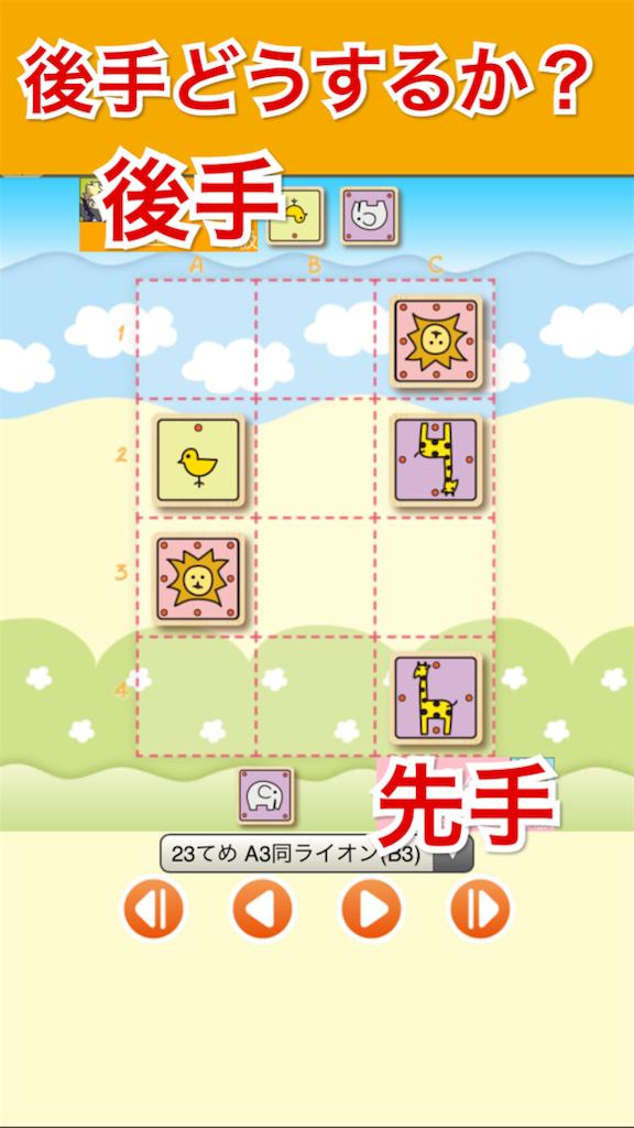 f:id:yumeoki:20170502175139p:image