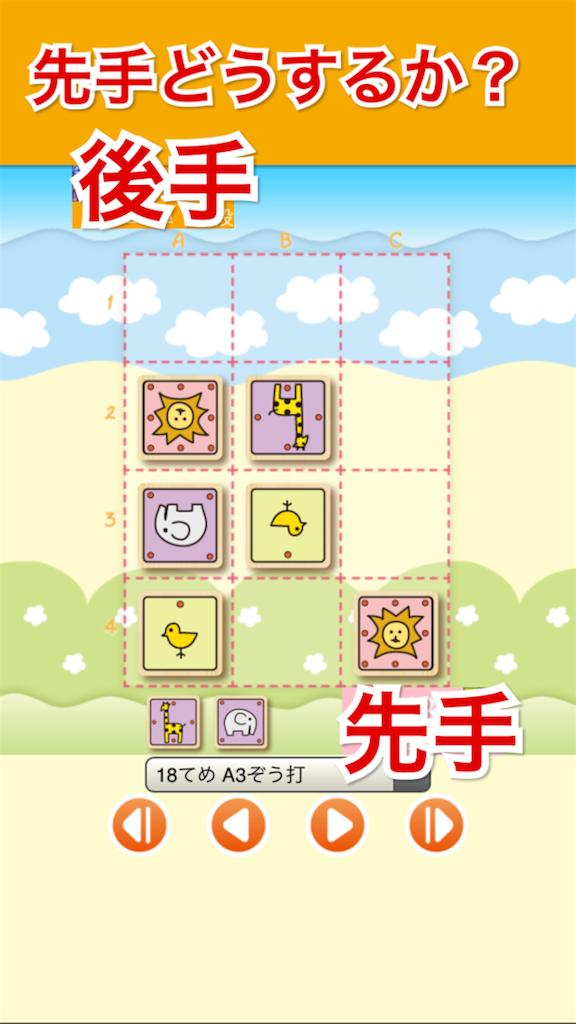 f:id:yumeoki:20170502175315p:image