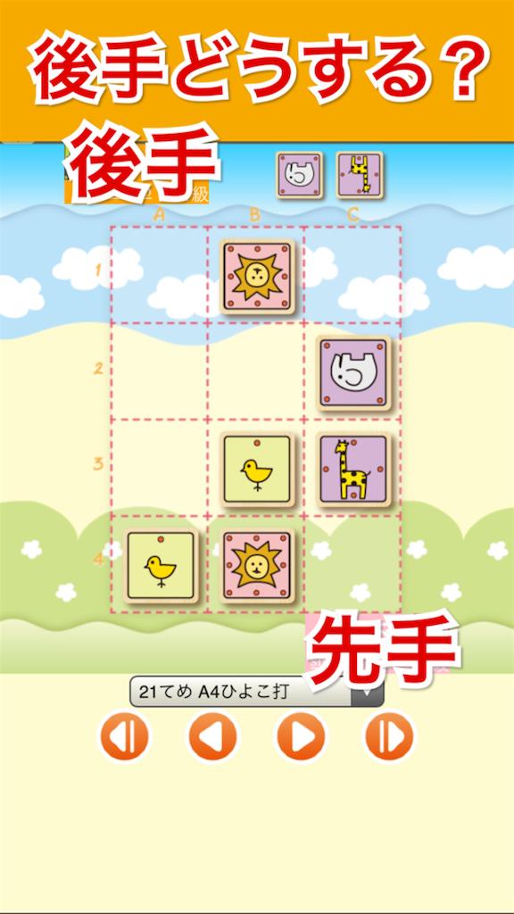 f:id:yumeoki:20170506221755p:image