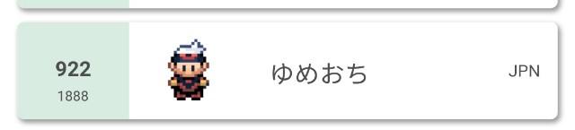 f:id:yumeoti22:20210301131915j:image