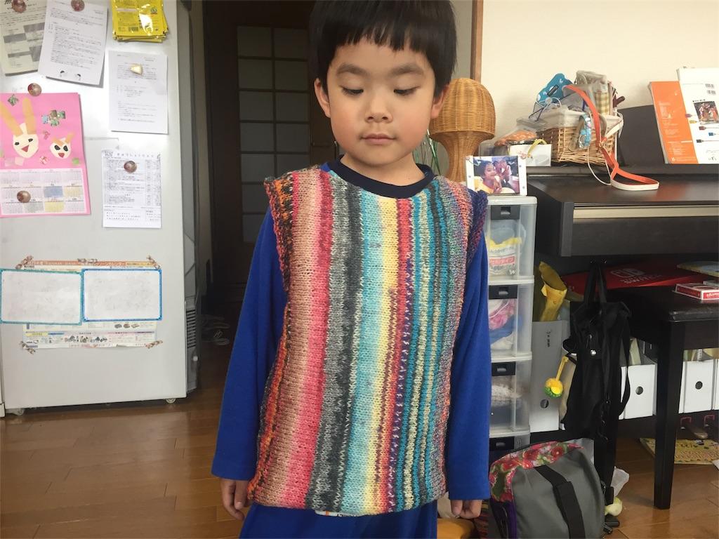 f:id:yumesakikomachi:20180321190124j:image