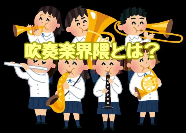f:id:yumesakisuzu:20190526085918j:image
