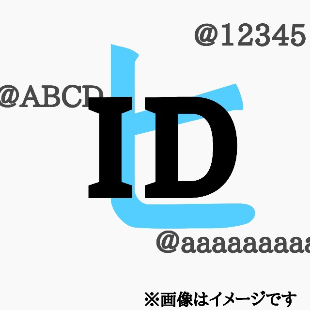 f:id:yumesakisuzu:20190702081325j:plain
