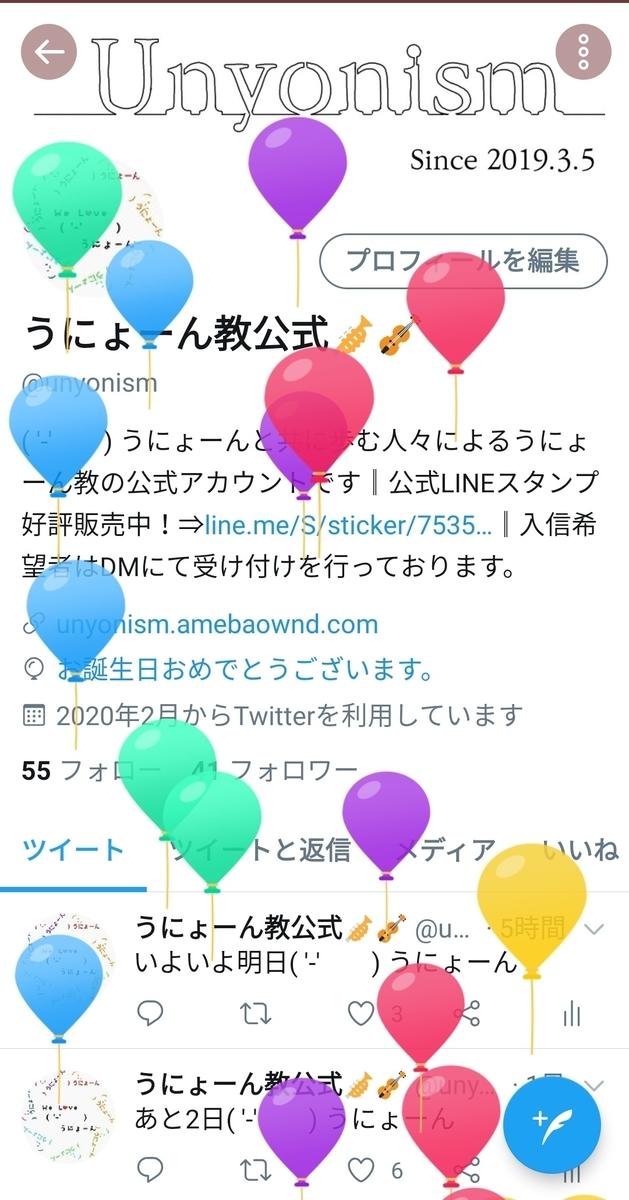 f:id:yumesakisuzu:20200305000145j:plain