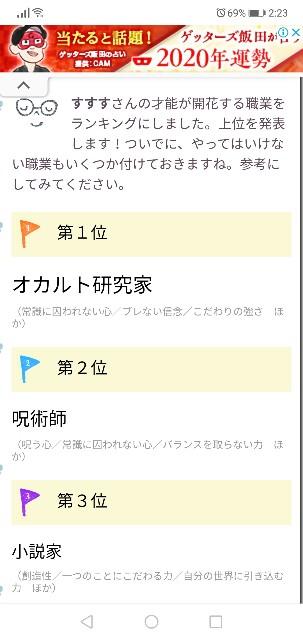 f:id:yumesakisuzu:20200425113203j:image