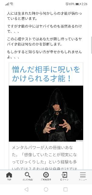 f:id:yumesakisuzu:20200425113834j:image