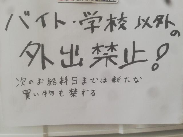f:id:yumesakisuzu:20200503051839j:image