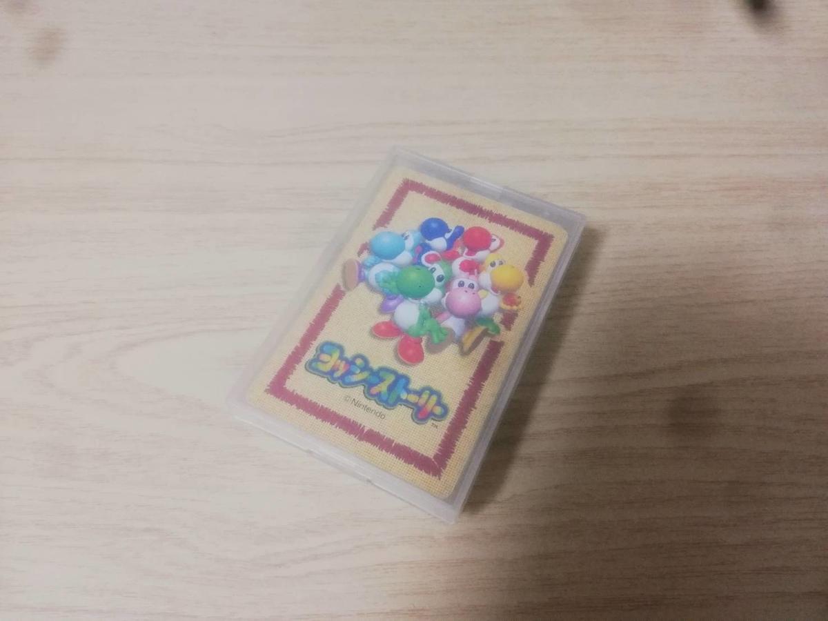 f:id:yumesakisuzu:20200505042230j:plain
