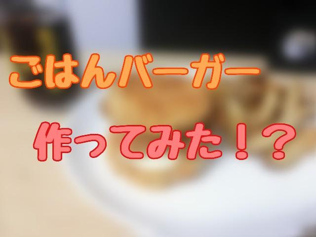 f:id:yumesakisuzu:20200508001926j:image