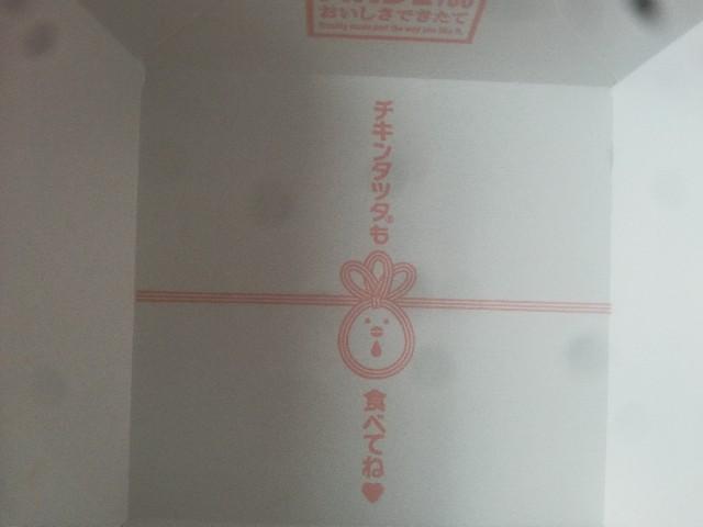 f:id:yumesakisuzu:20200513160505j:plain