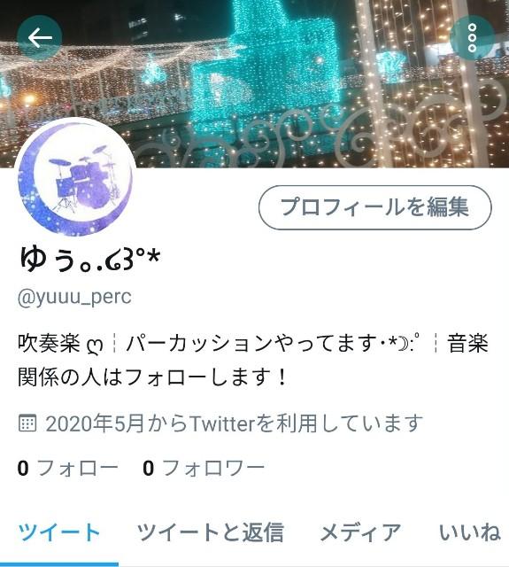 f:id:yumesakisuzu:20200518204145j:image