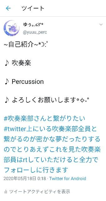 f:id:yumesakisuzu:20200518205137j:image