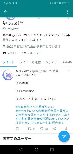 f:id:yumesakisuzu:20200518205932j:image