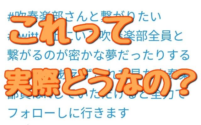 f:id:yumesakisuzu:20200518211041j:image