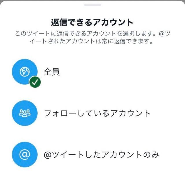 f:id:yumesakisuzu:20200522233654j:image