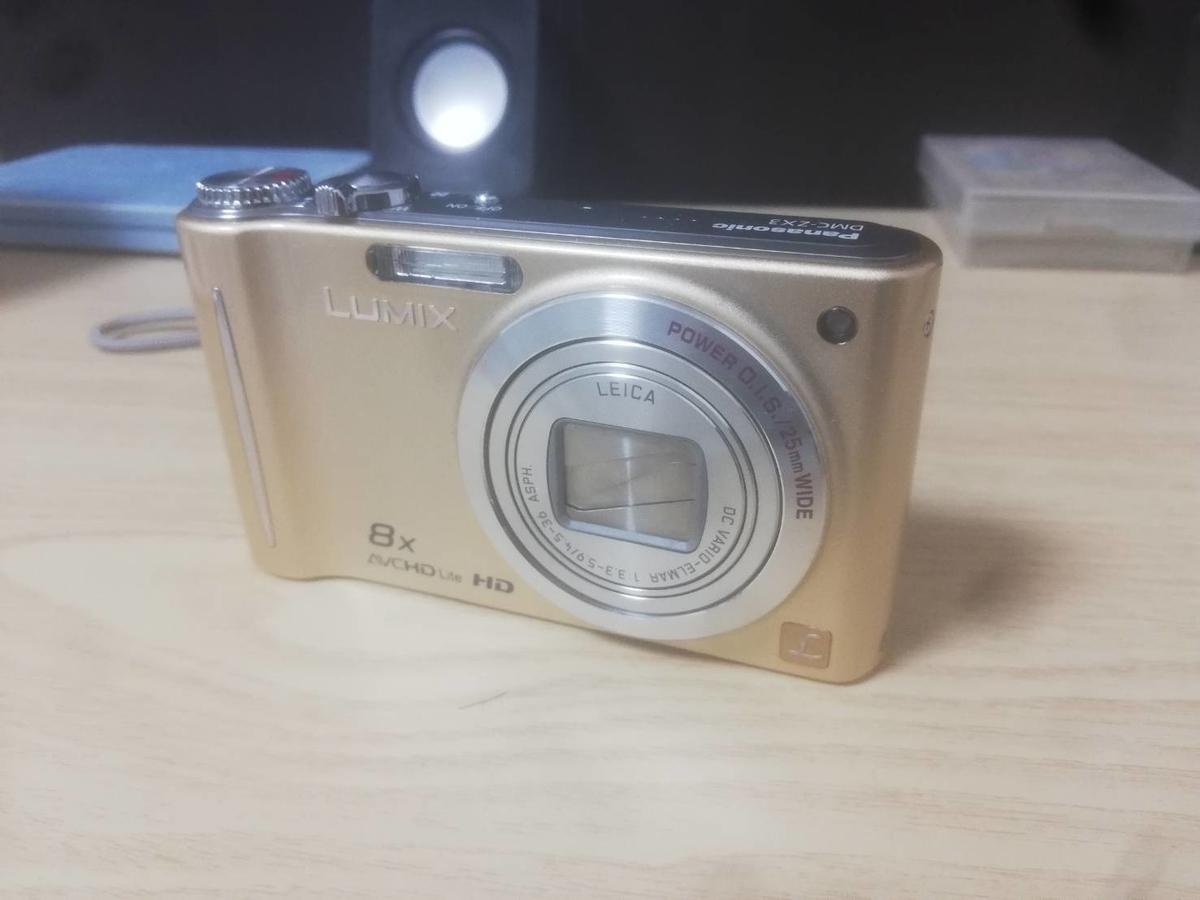 f:id:yumesakisuzu:20200607204519j:plain