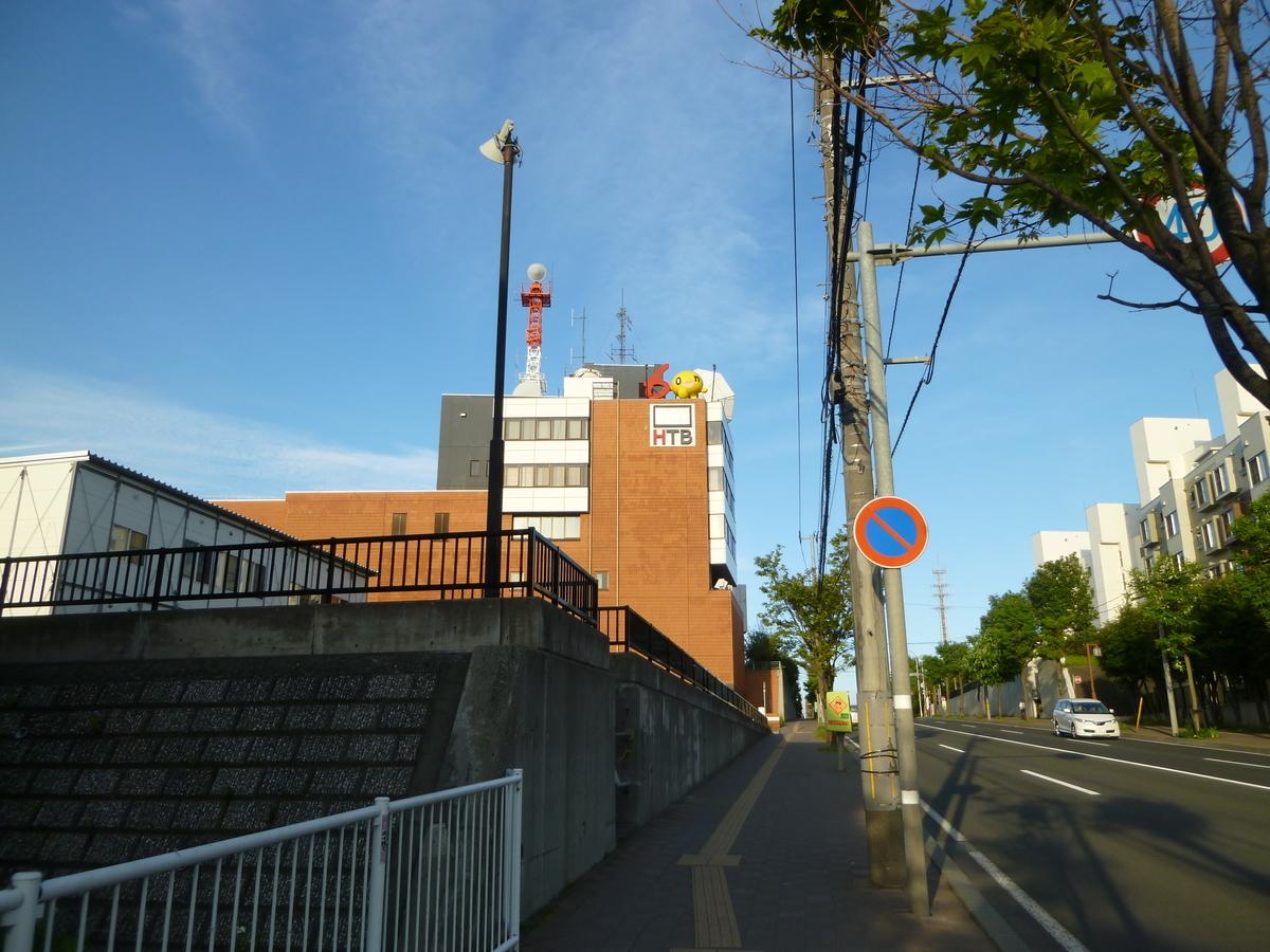 f:id:yumesakisuzu:20200607214143j:plain