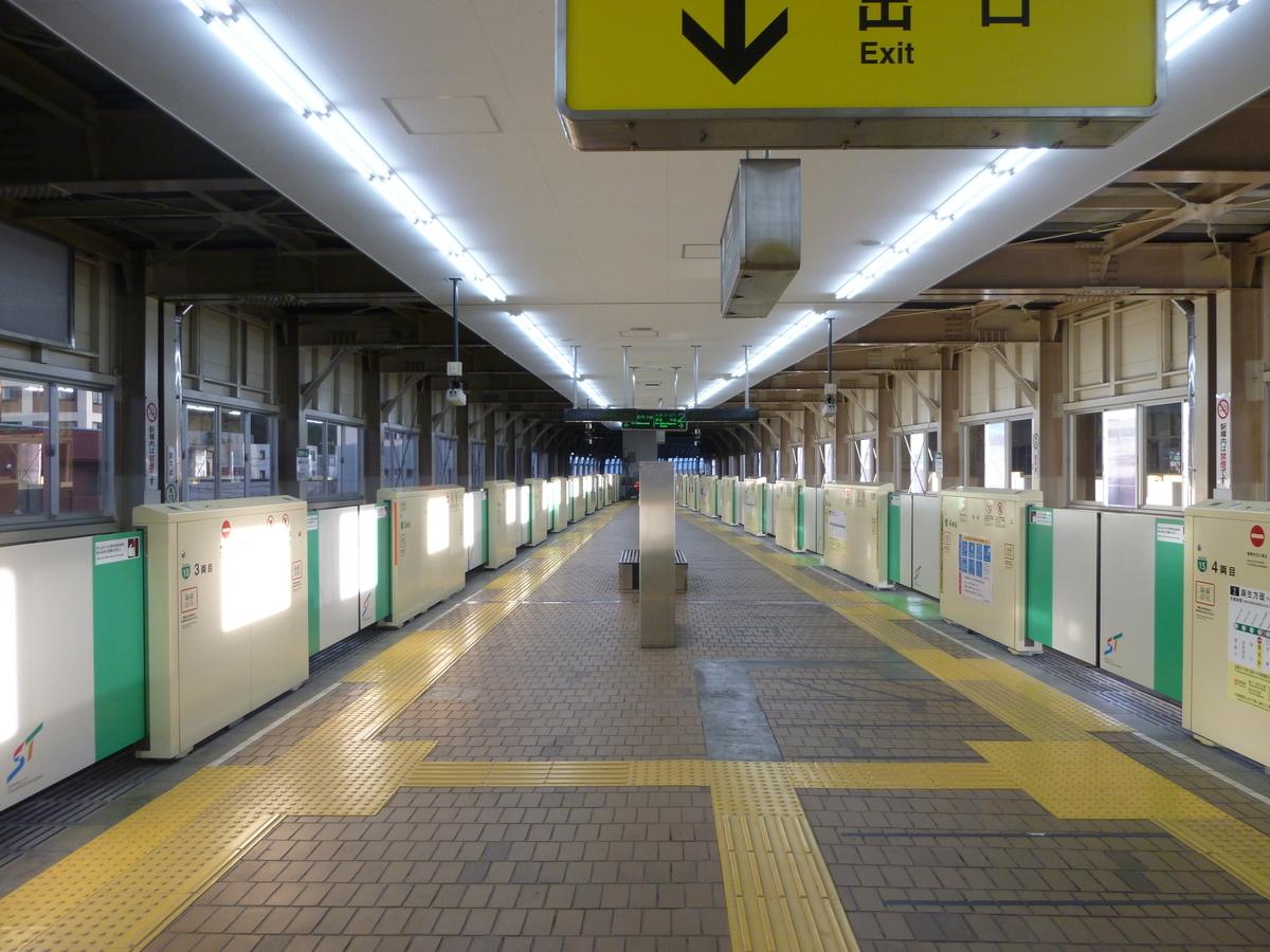 f:id:yumesakisuzu:20200607214953j:plain