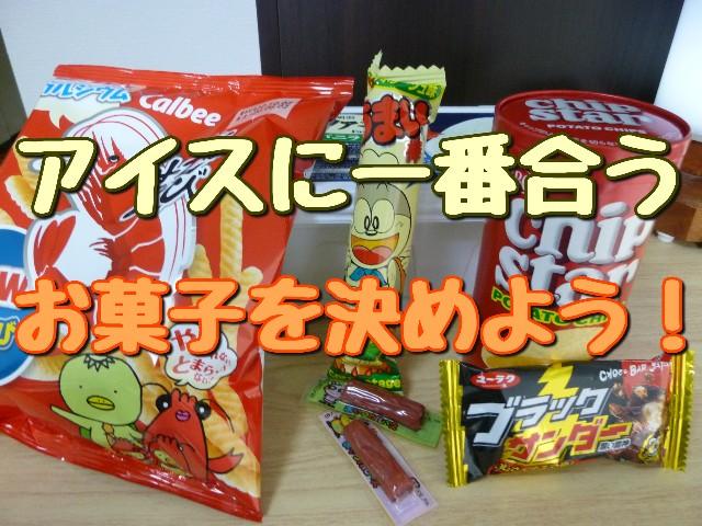 f:id:yumesakisuzu:20200609173949j:image