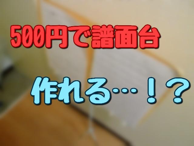 f:id:yumesakisuzu:20200612005211j:image