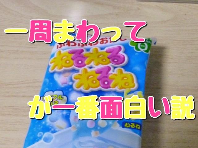 f:id:yumesakisuzu:20200615223129j:image