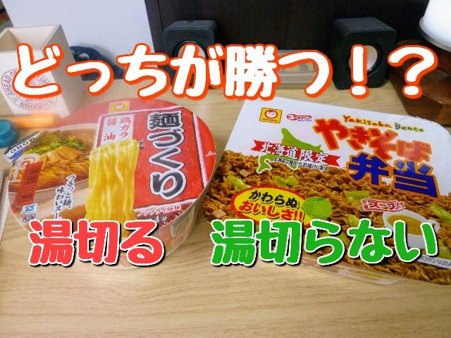 f:id:yumesakisuzu:20200623175800j:image