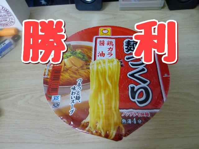 f:id:yumesakisuzu:20200623175820j:image