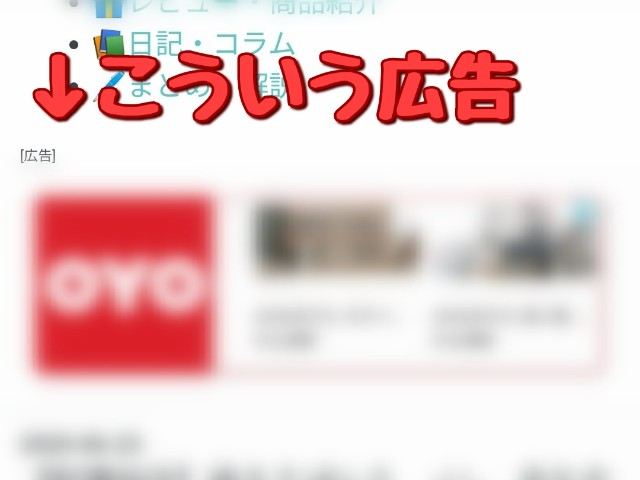 f:id:yumesakisuzu:20200624194103j:image