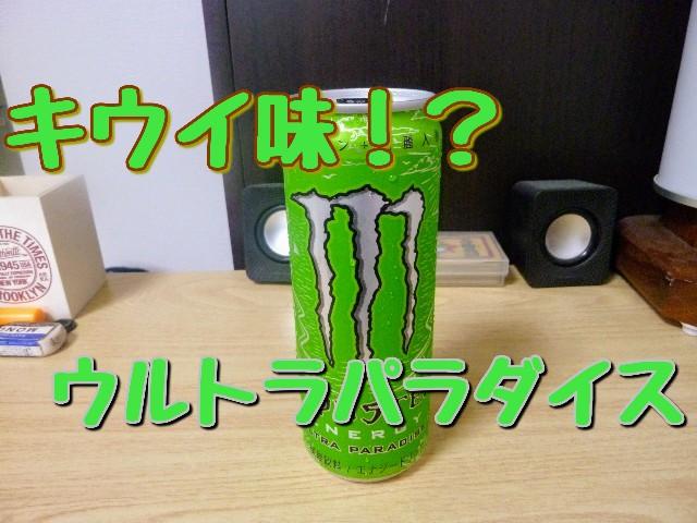 f:id:yumesakisuzu:20200628171829j:image