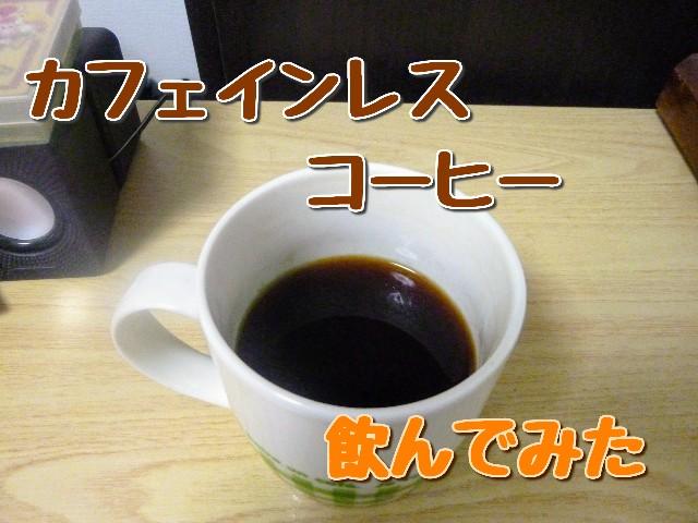 f:id:yumesakisuzu:20200629190408j:image