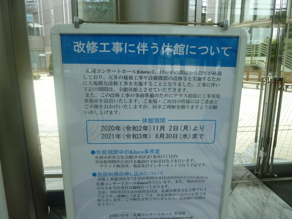 f:id:yumesakisuzu:20200701194330j:plain