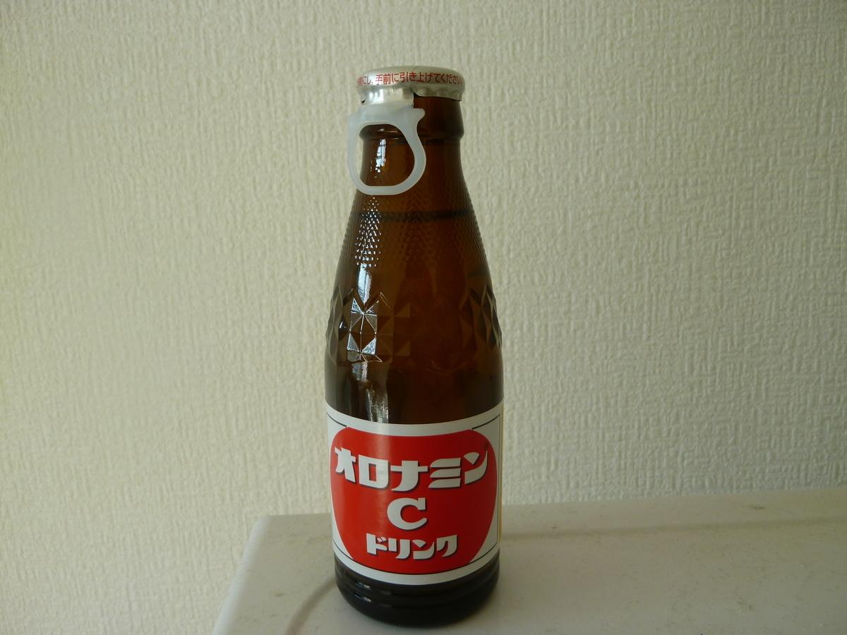 f:id:yumesakisuzu:20200703173255j:plain