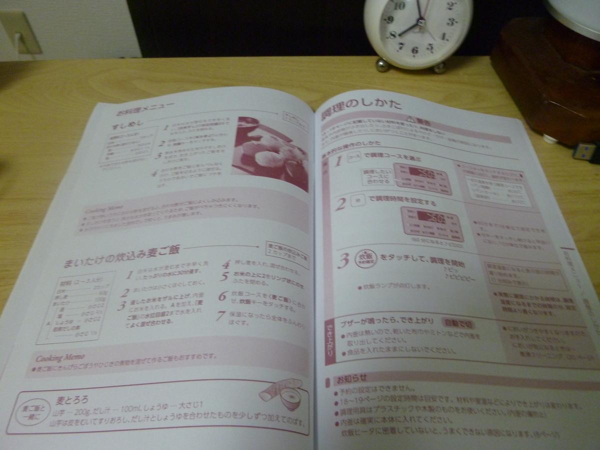 f:id:yumesakisuzu:20200706195750j:plain