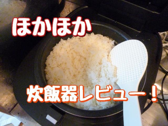 f:id:yumesakisuzu:20200706210835j:image