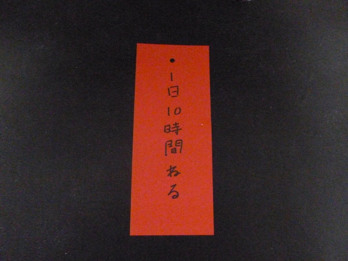 f:id:yumesakisuzu:20200707183906j:plain