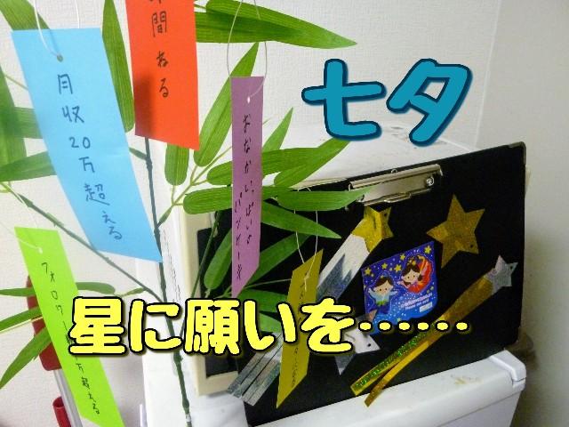 f:id:yumesakisuzu:20200707190721j:image