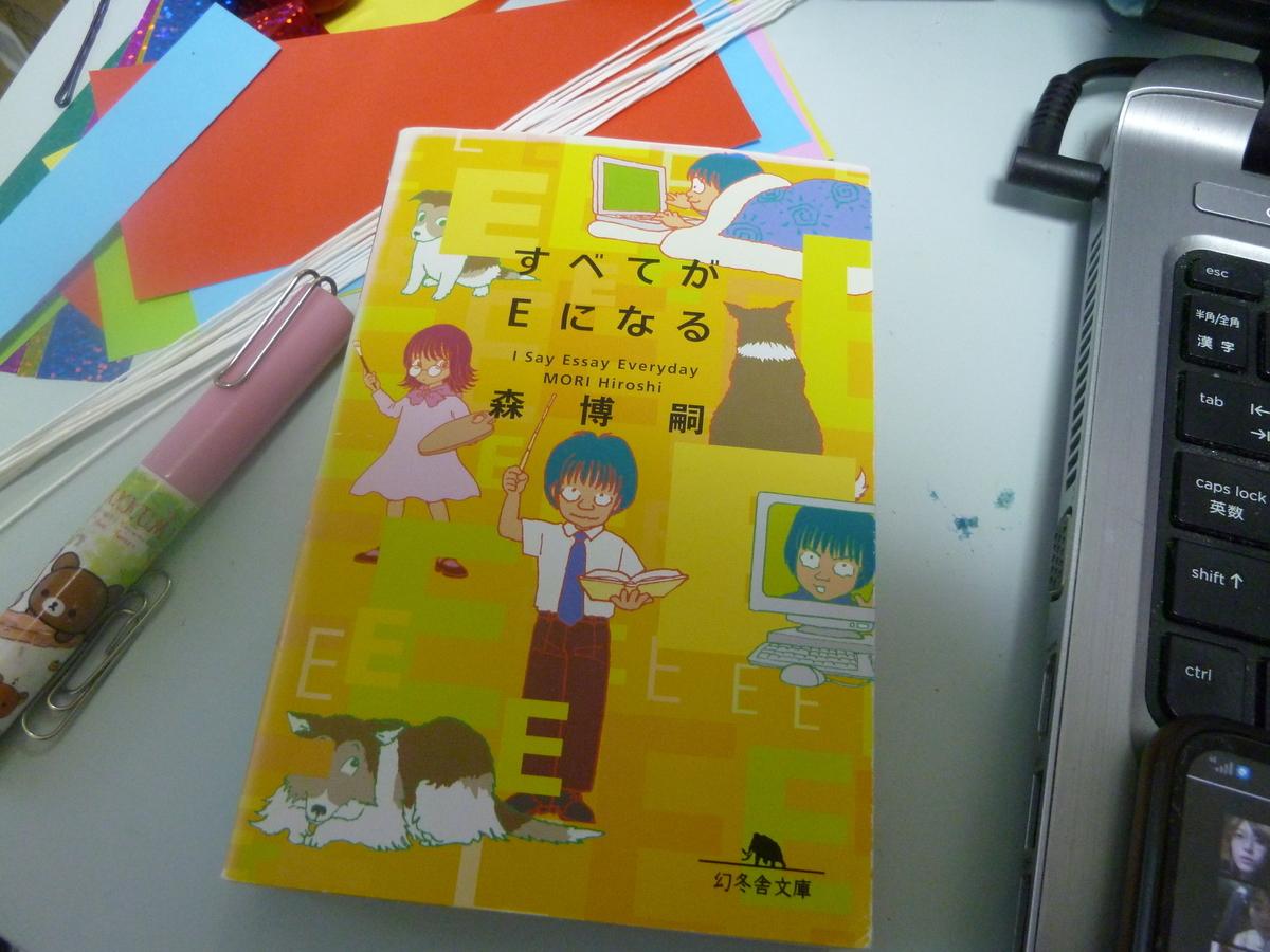 f:id:yumesakisuzu:20200708190907j:plain