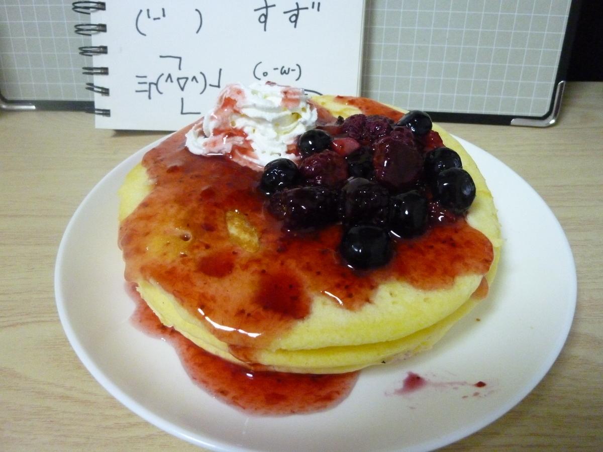 f:id:yumesakisuzu:20200711205140j:plain
