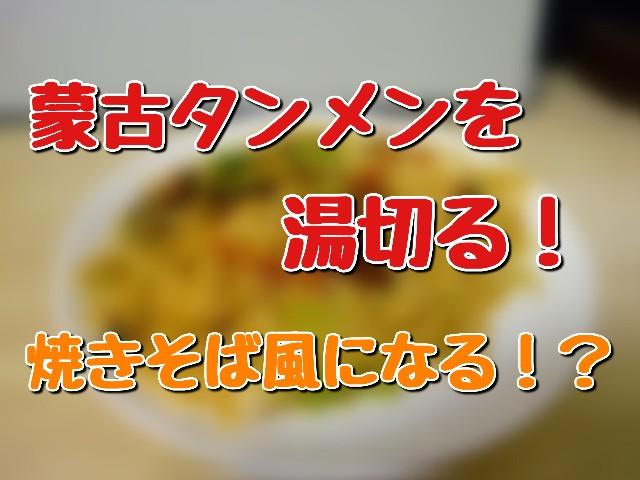 f:id:yumesakisuzu:20200713201205j:image