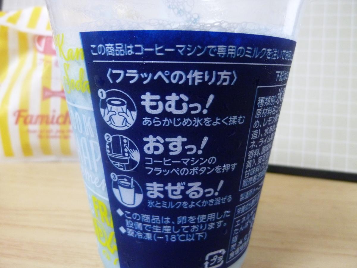 f:id:yumesakisuzu:20200714180331j:plain