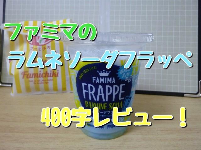 f:id:yumesakisuzu:20200714183551j:image