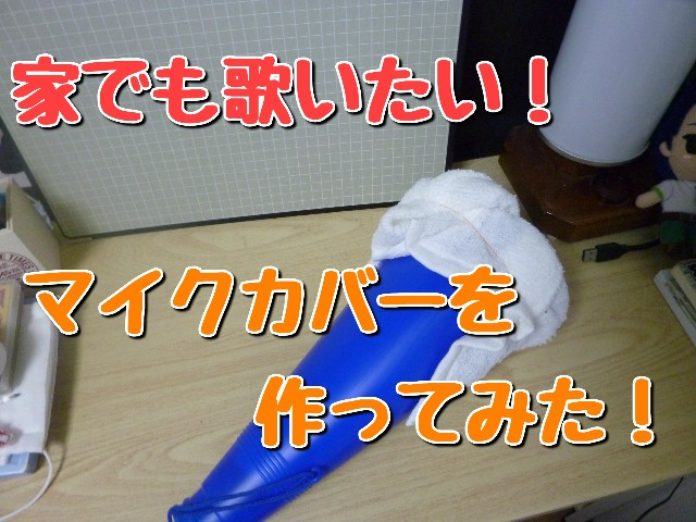 f:id:yumesakisuzu:20200716215626j:image