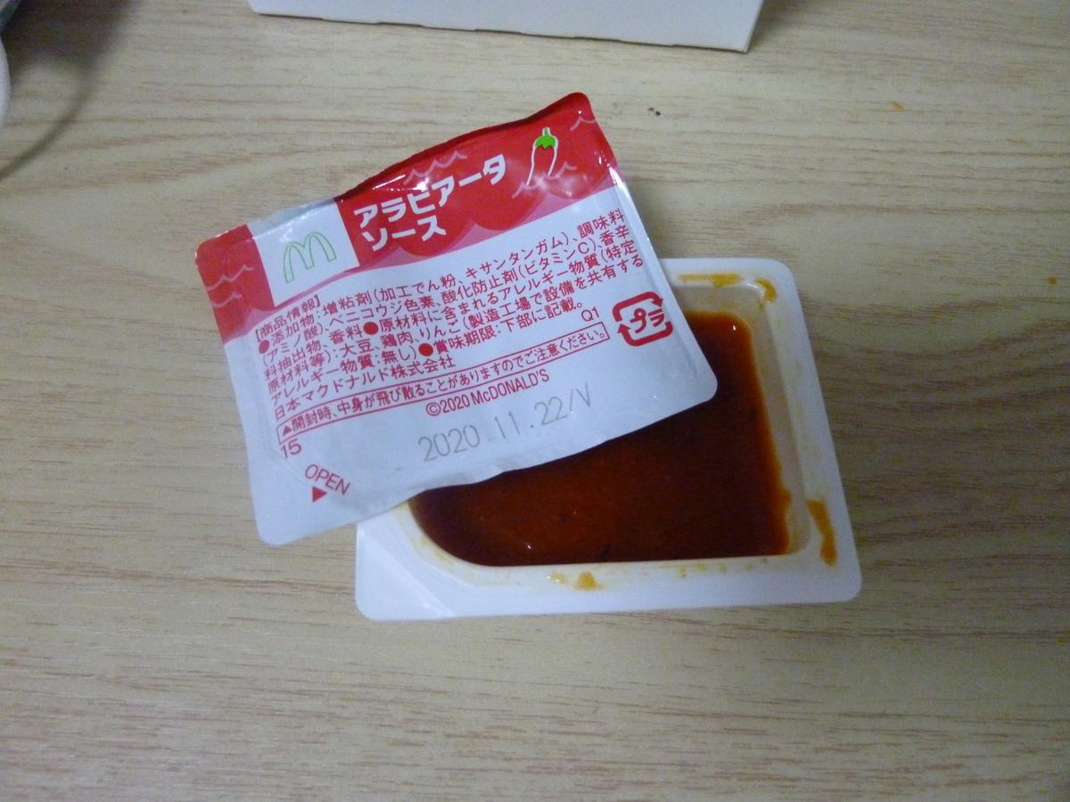 f:id:yumesakisuzu:20200722205435j:plain