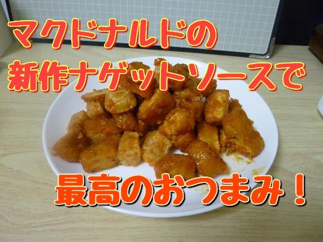 f:id:yumesakisuzu:20200722211651j:image