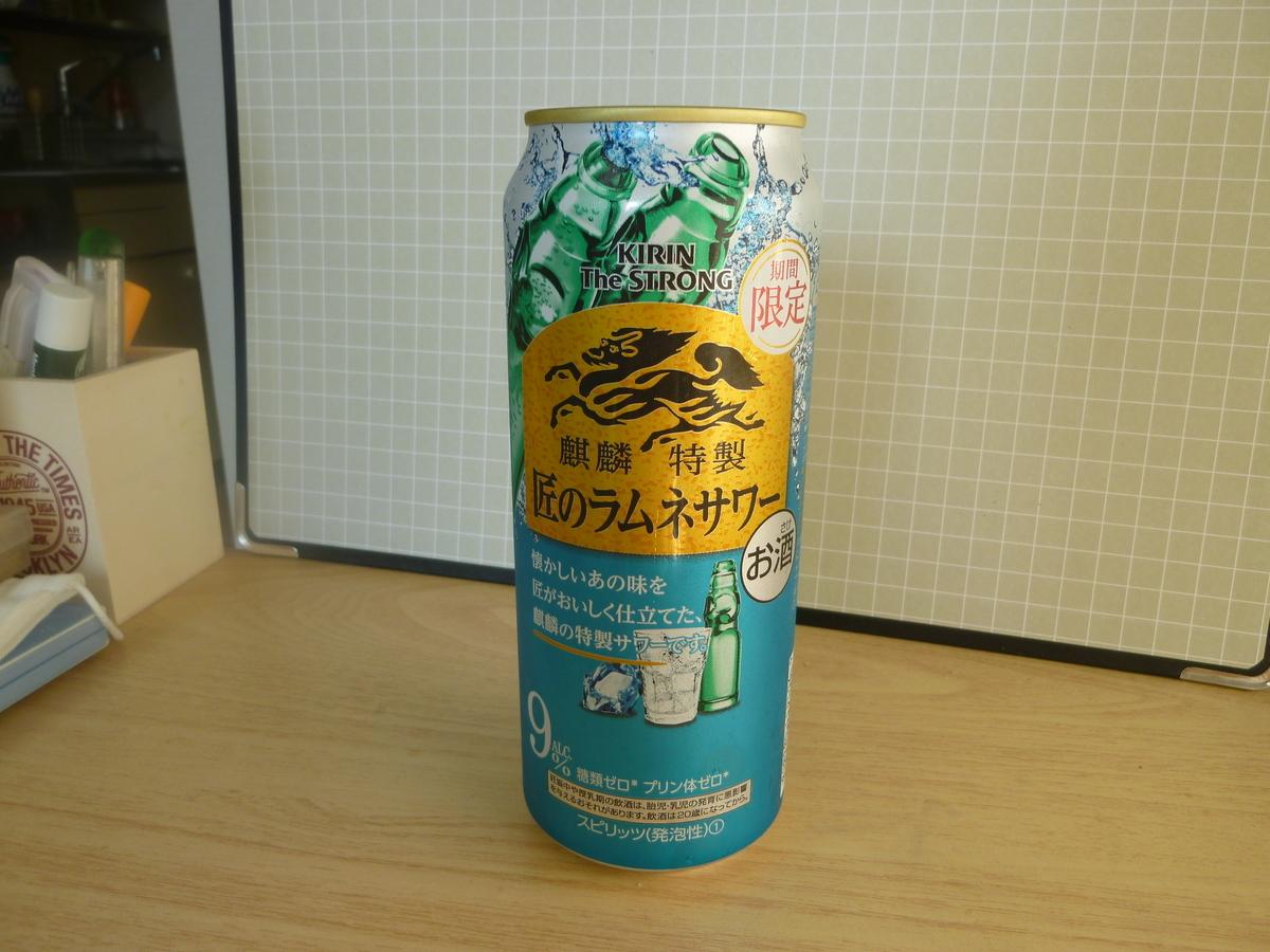 f:id:yumesakisuzu:20200728174849j:plain