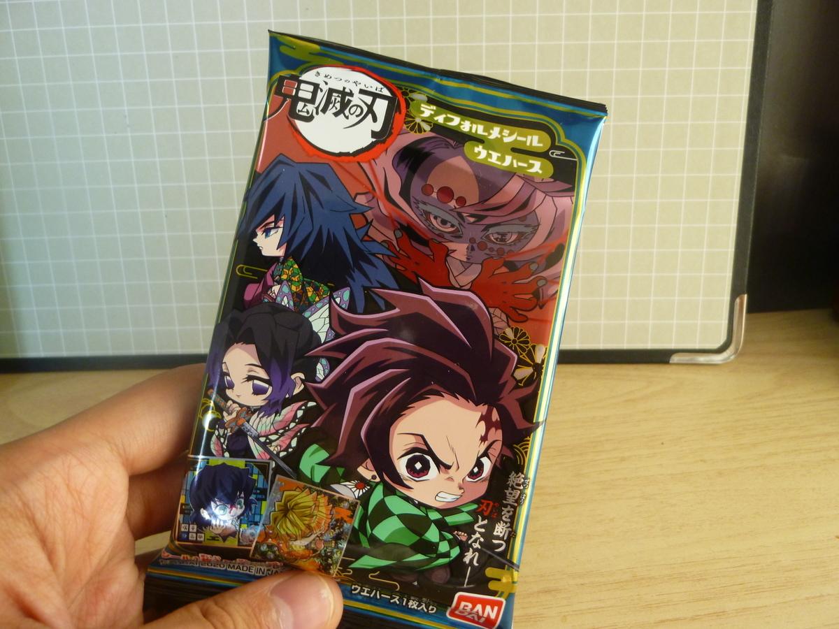 f:id:yumesakisuzu:20200728175948j:plain