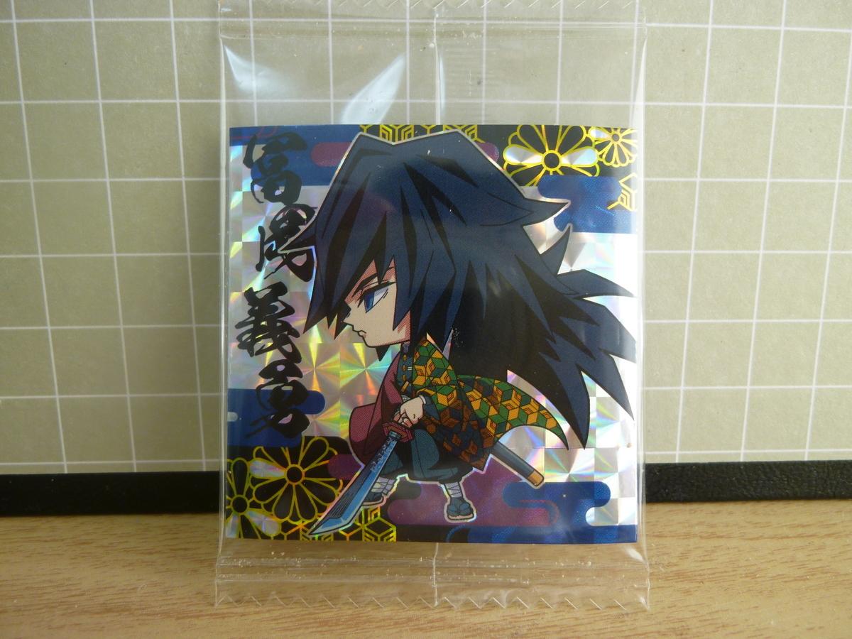 f:id:yumesakisuzu:20200728182008j:plain