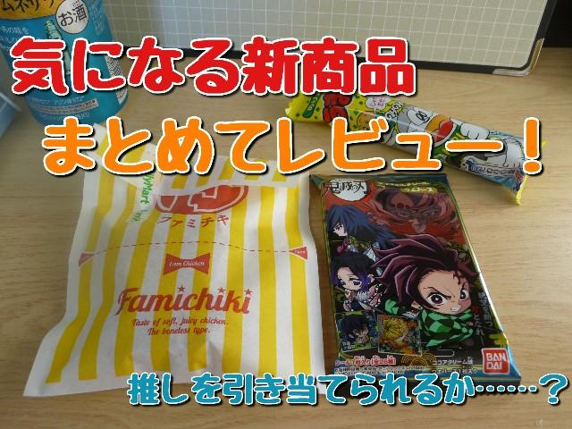 f:id:yumesakisuzu:20200728183052j:image