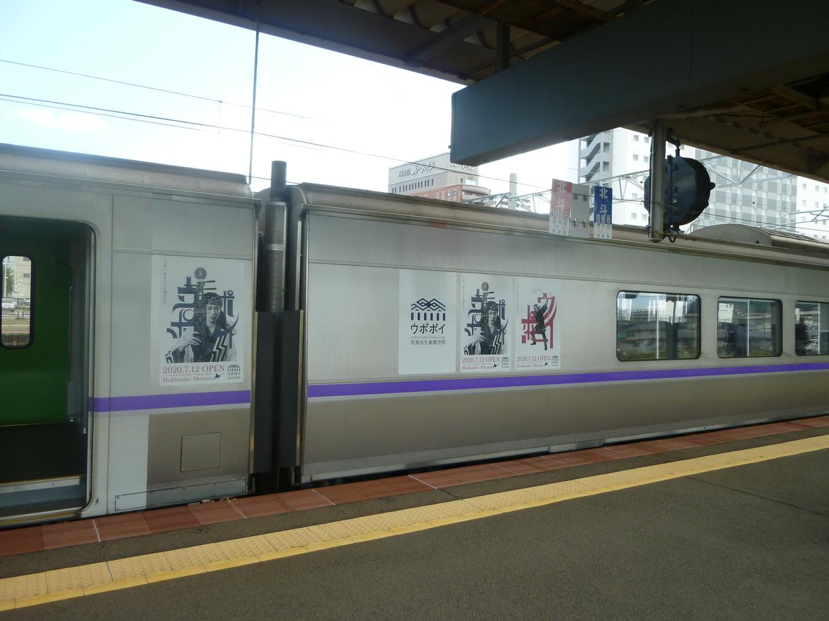 f:id:yumesakisuzu:20200812234144j:plain